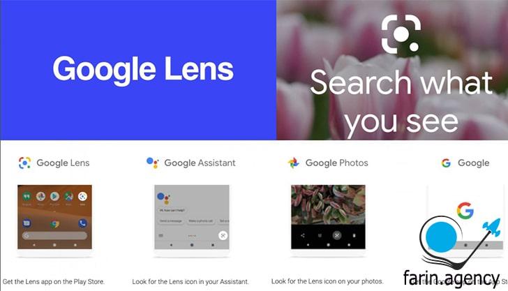 لنز گوگل سئوی تصاویر