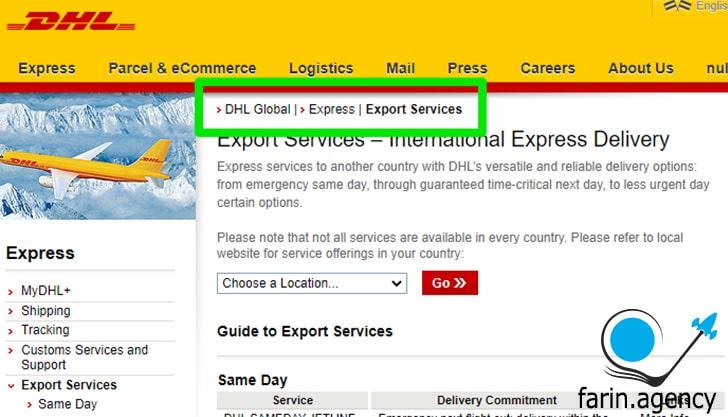 بردکرامب در سایت DHL