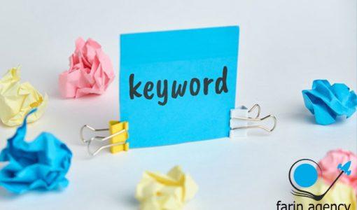 انواع کلمات کلیدی در گوگل ادز