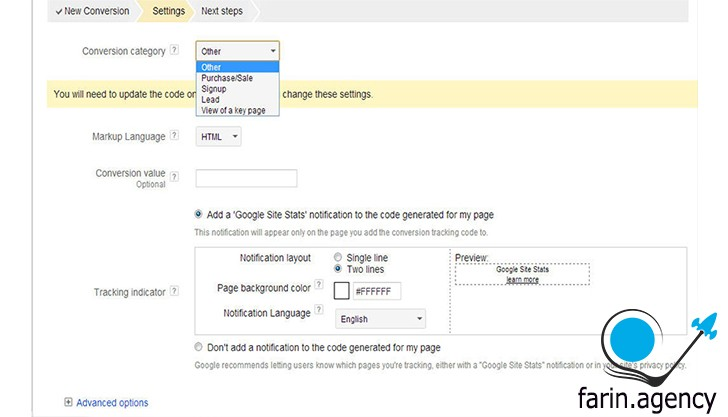 تبدیل نرخ صفحات وب