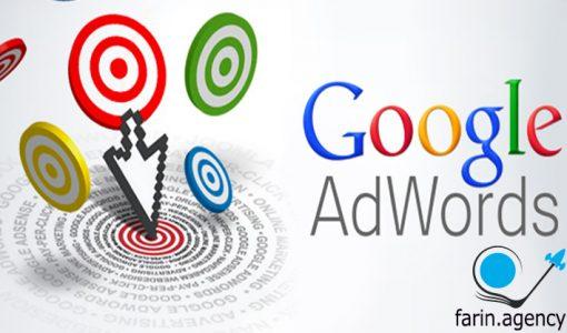 مزایای استفاده از گوگل ادز