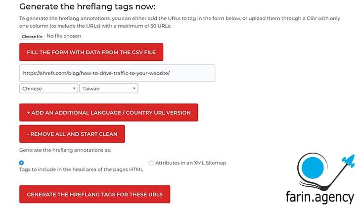 ابزارهای بررسی سئوHreflang Tag Generator