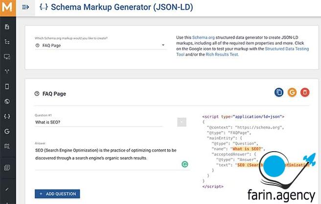ابزارهای بررسی سئوMerkle's Schema Markup Generator