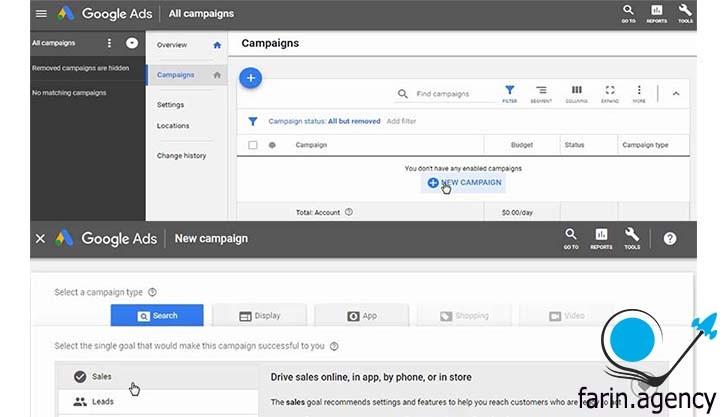 ساخت کمپین در گوگل ادوردز