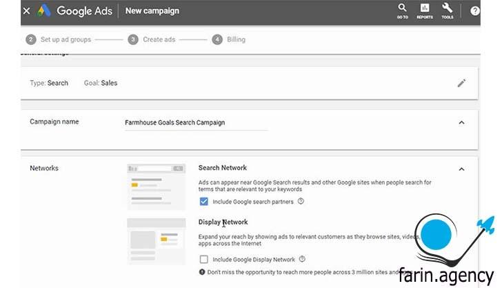 نحوه ساخت کمپین در گوگل ادز