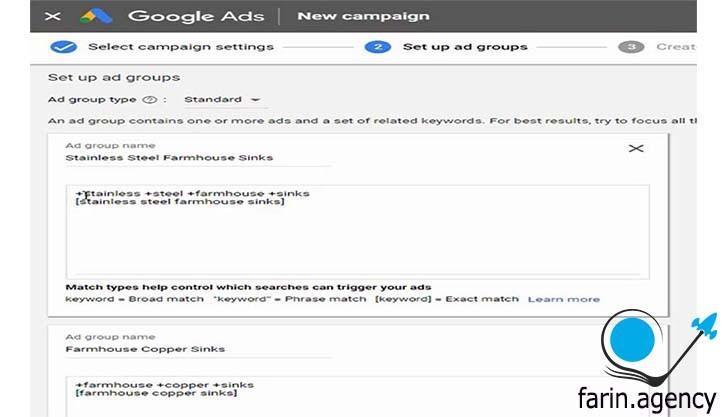 راه اندازی کمپین گوگل ادز