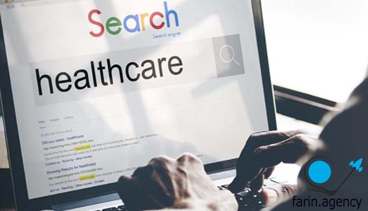 بهبود سئو سایت پزشکی